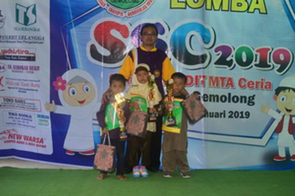 LOMBA SSC 2019